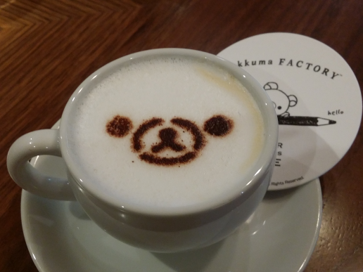 Rilakkuma × TOWER RECORDS CAFE